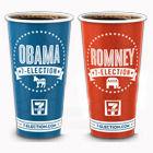 Выборы-выборы: Новым президентом США стал Барак Обама. Изображение № 3.
