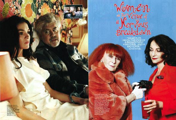 В той же съемке сам Альмодовар и Мариякарла Босконо имитируют сцену из «Свяжи меня!», а Соня Рикель с дочерью — знаменитый постер «Женщин на грани нервного срыва».. Изображение № 30.