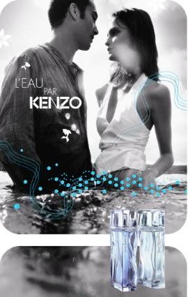 «Если бне было Kenzo». Изображение № 5.