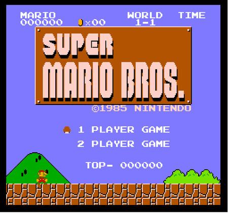 Nintendo heaven. Изображение № 7.