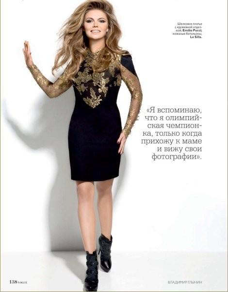 Vogue Russia Январь 2011. Изображение № 3.
