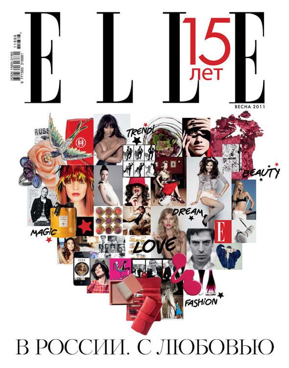 Изображение 11. ELLE: 15 лет успеха.. Изображение № 1.