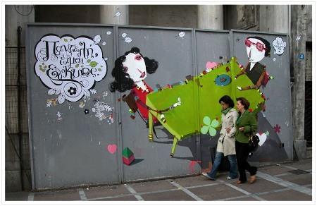 Alexandros Vasmoulakis street fine artизГреции. Изображение № 8.