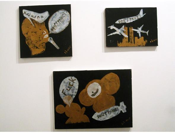 """Выставка в деталях: Молодые художники на """"Сегодня/Завтра"""". Изображение № 11."""
