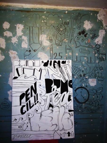 Изображение 10. Дима Pencil.. Изображение № 8.