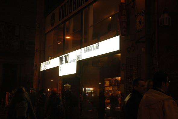 Kulturhaus III&70. Изображение № 24.