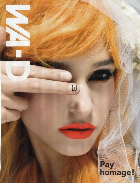 Интервью модели: Катя Константинова @ Al Model Management. Изображение № 16.