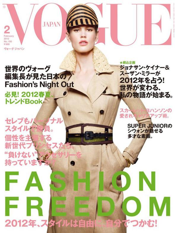Обложки Vogue: Греция, Мексика и Япония. Изображение № 3.