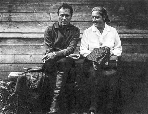 Лучшее из «Советского Фото». Изображение № 81.
