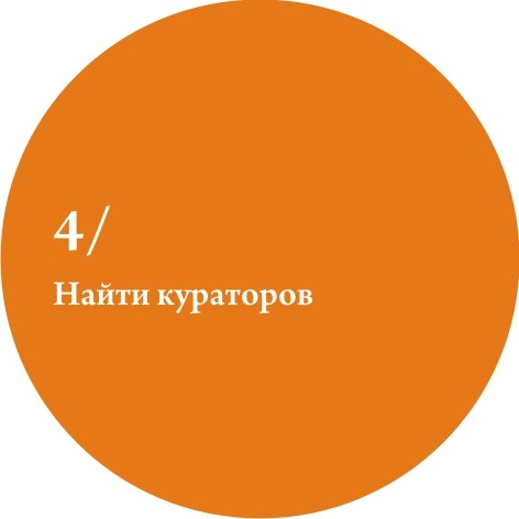 8 нововведений Москвы. Изображение № 6.