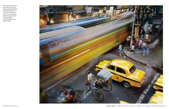 Изображение 6. Интервью с издателем книг о фотографии Леонидом Гусевым.. Изображение № 2.