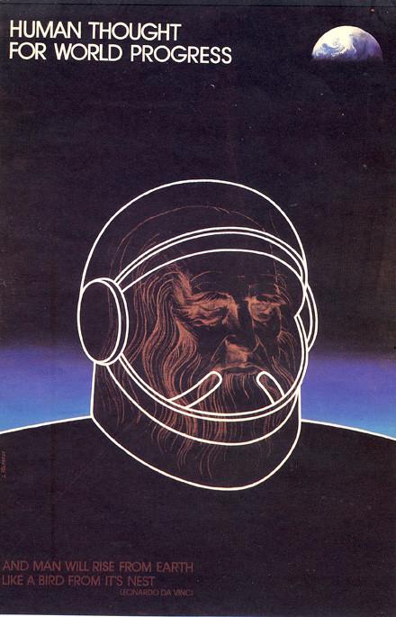 Пластическая экспрессия латышского плаката 70 – 80-егг. Изображение № 1.