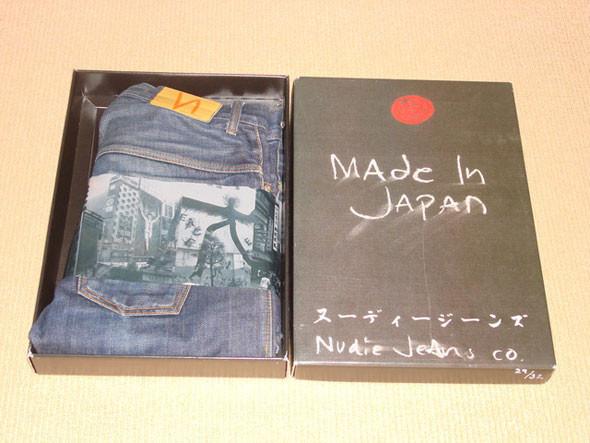 Упаковки для джинсов. Изображение № 4.