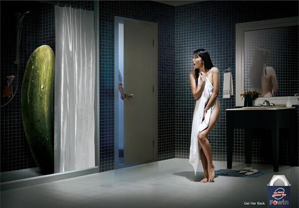 Откровенные рекламные постеры. Изображение № 8.