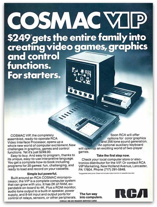 Когда компьютеры были большими. Изображение № 15.
