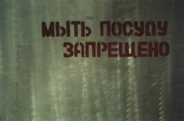 Три точки. Сергей Щербаков. Изображение № 35.
