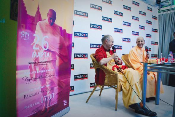 """Презентация книги Радханатха Свами """"Путешествие домой"""" 26.03.2012. Изображение № 7."""
