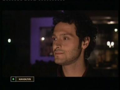 После полуночи (реж. Давиде Феррарио), 2004, Италия. Изображение № 39.