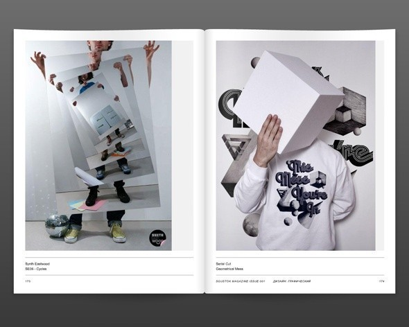 Sgustok Magazine Issue 001. Изображение № 11.