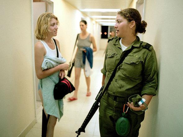 Дочери Израиля. Изображение № 25.