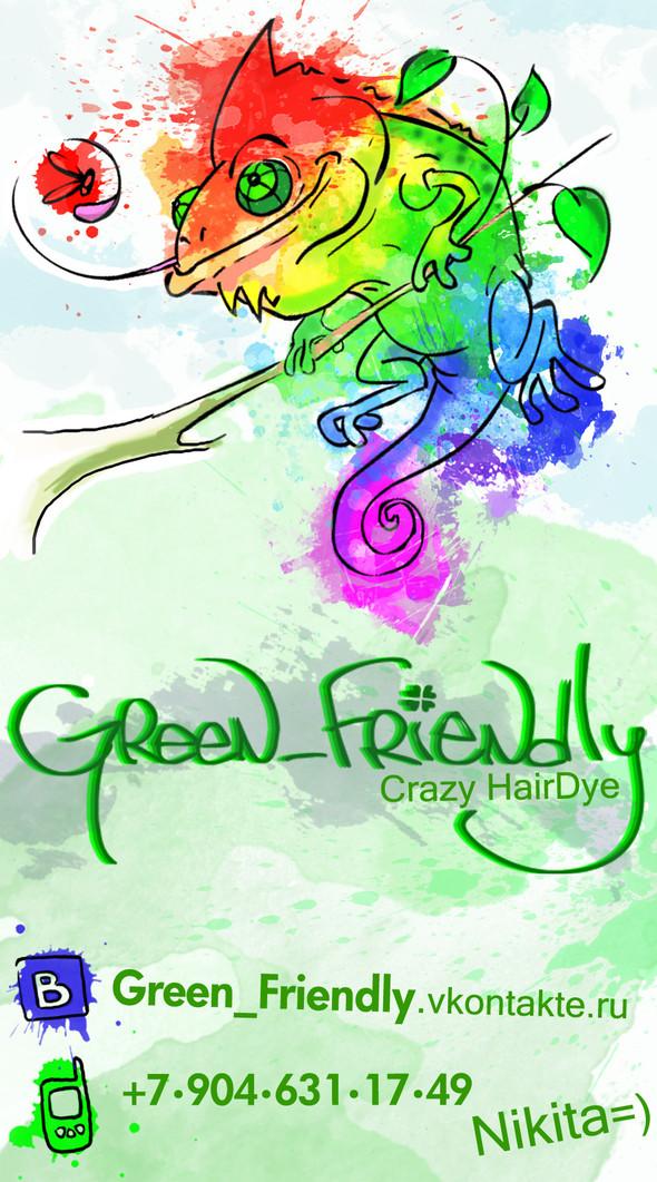 Green_Friendly! Цветное Яркое и Сочное Настроение ваших волос!. Изображение № 9.