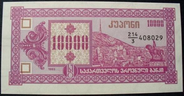 Изображение 24. Money World.. Изображение № 24.