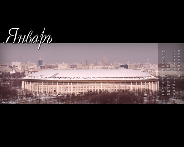 Календарь Москва-2011. Изображение № 1.
