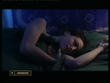 После полуночи (реж. Давиде Феррарио), 2004, Италия. Изображение № 5.
