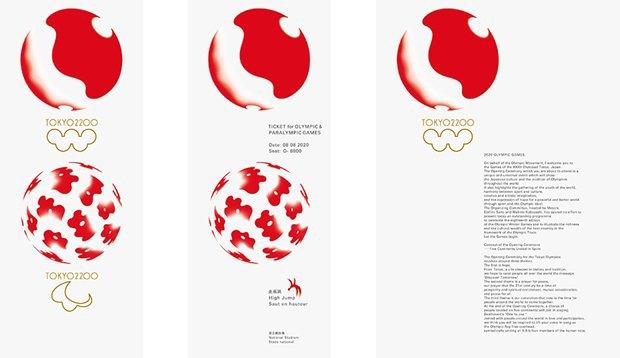Кения Хара предложил логотип и айдентику для Олимпиады в Токио. Изображение № 2.