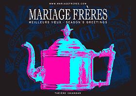 Mariage Freres. Изображение № 3.
