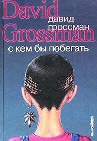 Детские книги взрослым читателям. Изображение №13.