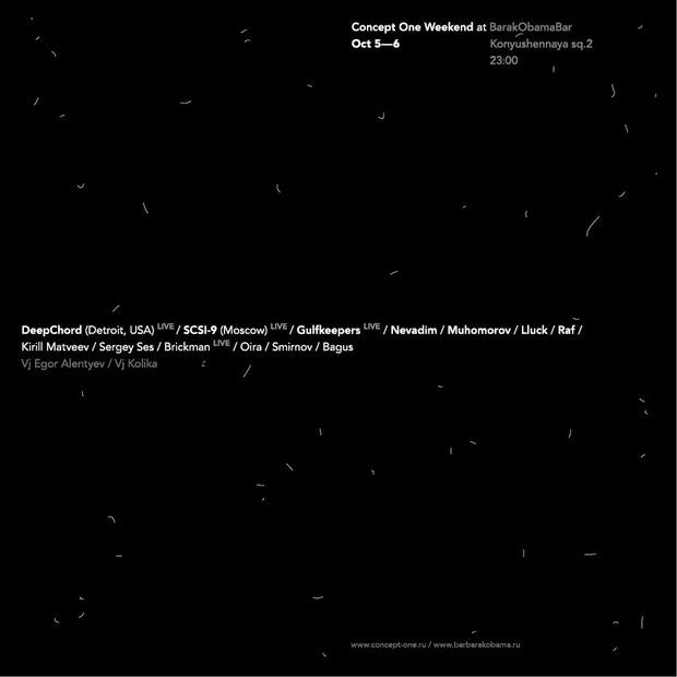 Rod Modell aka DeepChord: Favorite Music. Изображение № 1.