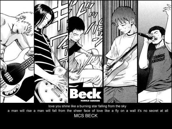 Beck. Изображение № 1.