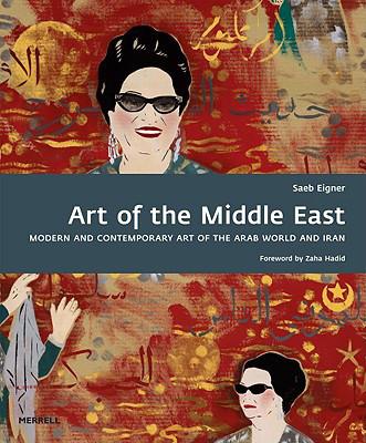 7 альбомов о современном искусстве Ближнего Востока. Изображение № 15.