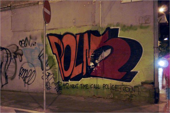 Стрит-арт и граффити Братиславы, Словакия. Изображение № 43.