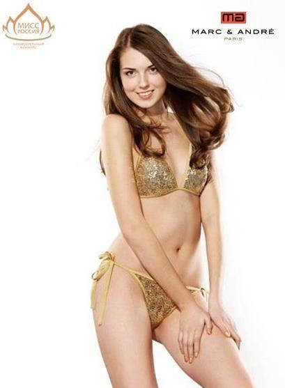"""50 финалисток """"Мисс Россия-2012"""" в купальниках Marc&Andre. Изображение № 9."""