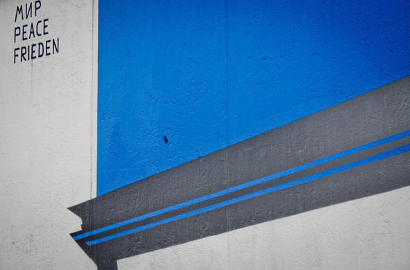 East Side Gallery. Изображение № 5.