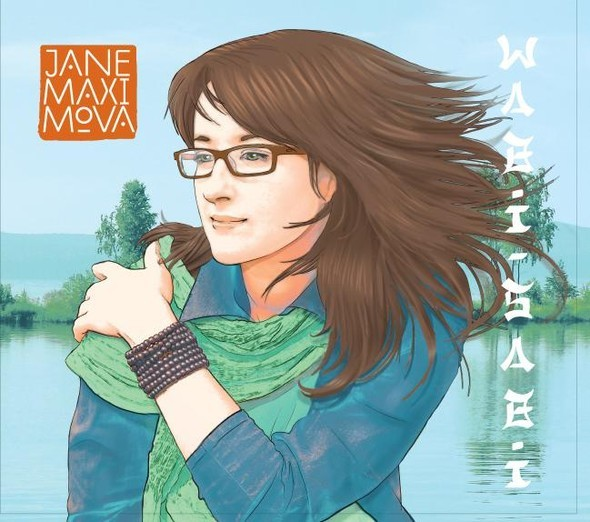 Японская эстетика от Jane Maximova. Изображение № 1.