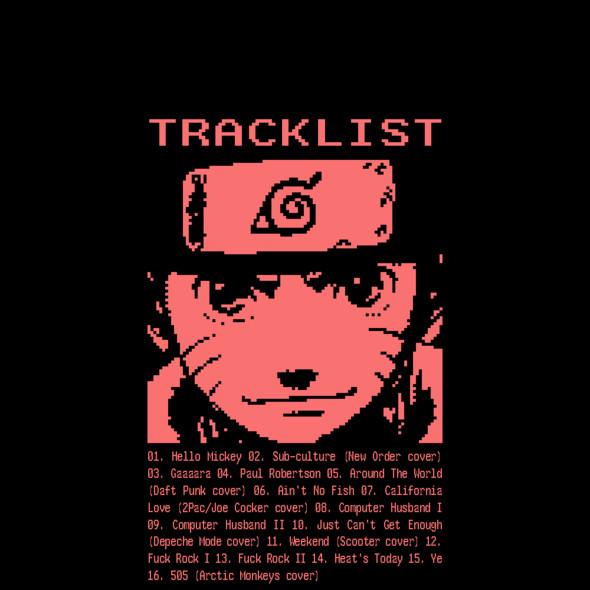 Naruta — Freestyler (2010). Изображение № 2.