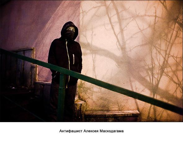 Фотограф – Максим Авдеев. Изображение № 11.