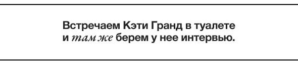 Прямая речь: Дарья Шаповалова, автор программы «Неделя моды». Изображение № 6.