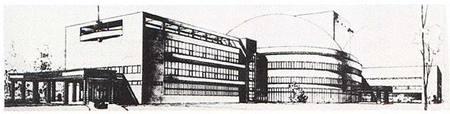 1931 Г. панорамно-планетарный театр вНовосибирске. Изображение № 1.