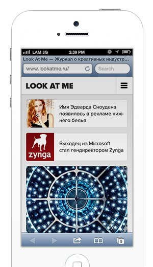 Look At Me запускает мобильную версию сайта. Изображение № 2.