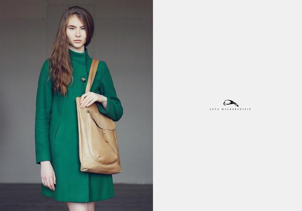 Изображение 12. Летняя коллекция рюкзаков от Asya Malbershein.. Изображение № 1.