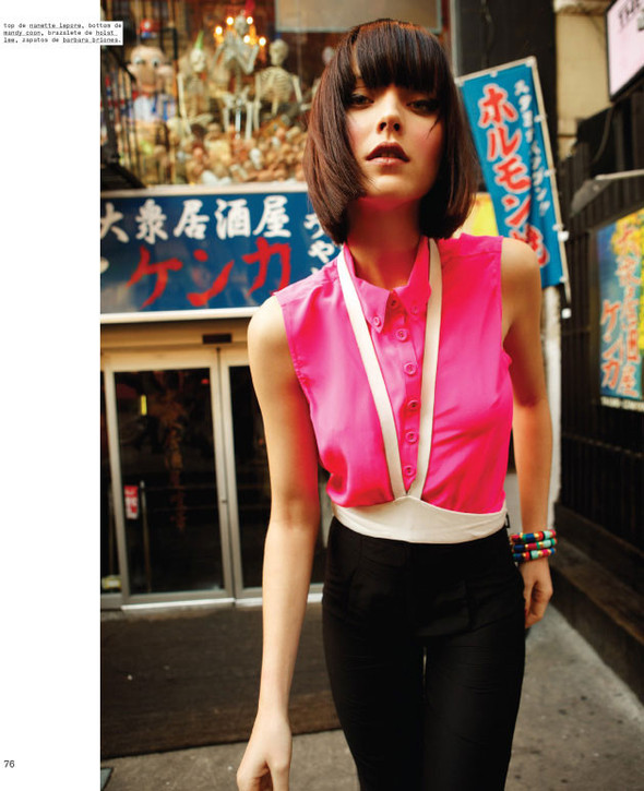 Новые съемки: Vogue, Nylon и другие. Изображение № 3.