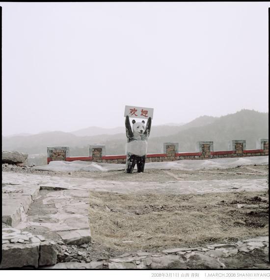 Photographer Luo Dan. Изображение № 35.