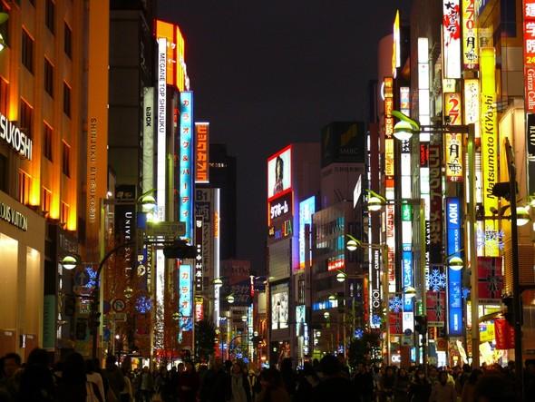 Токио. Изображение № 9.