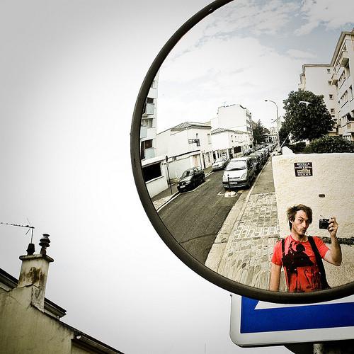 Уличные зеркала. Изображение № 23.
