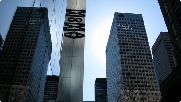 Современное искусство в Нью-Йорке. Изображение № 1.