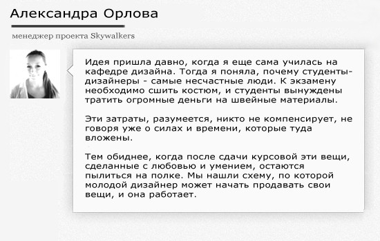 Изображение 6. Чем Симачев похож на Билана?.. Изображение № 7.